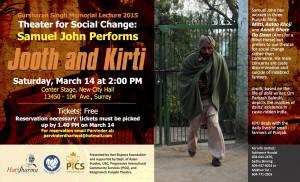 Jhoot and Kirti